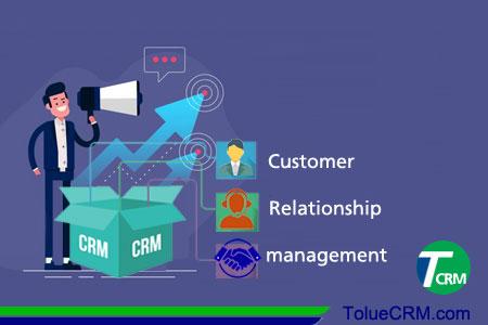مفهومCRM، تکنولوژی یا استراتژی